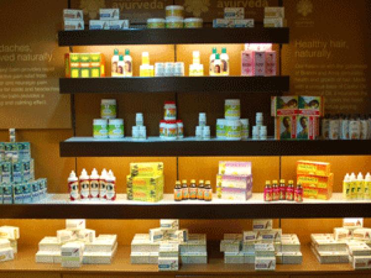 Ayurvedagram-pharmacy-300x225
